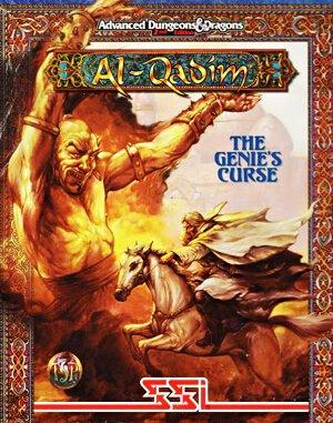 Al-Qadim: The Genie's Curse DOS front cover