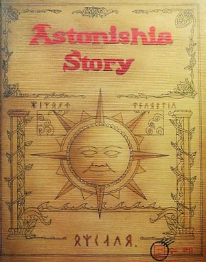 Astonishia Story DOS front cover