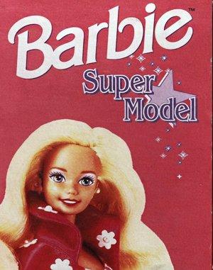 Barbie Super Model DOS front cover