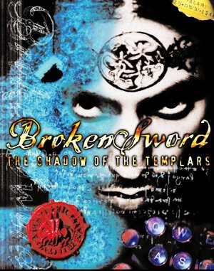 Broken Sword: The Shadow of the Templars DOS front cover