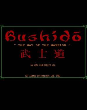 Bushido DOS front cover