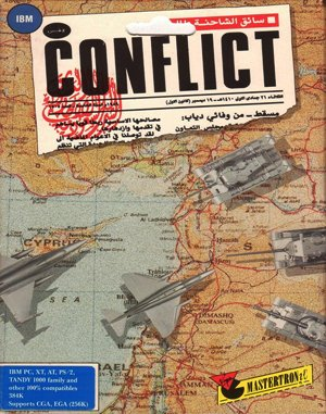 Conflict: Middle East Political Simulator DOS front cover