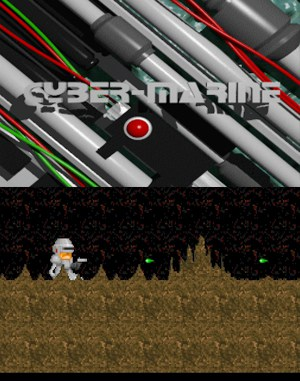 Cyber Marine DOS front cover