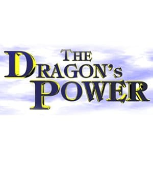 The Dragon's Power DOS front cover