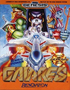 Gaiares Sega Genesis front cover