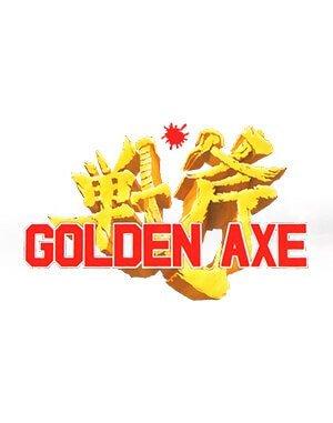 Golden Axe DOS front cover