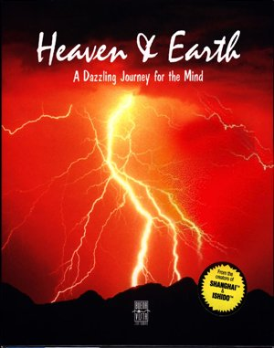 Heaven & Earth DOS front cover