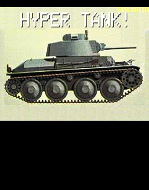 Hyper Tank! DOS front cover