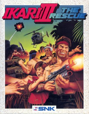 Ikari III: The Rescue DOS front cover