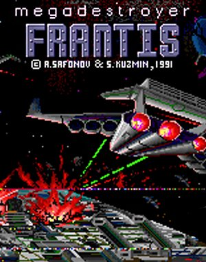 MegaDestroyer Frantis DOS front cover