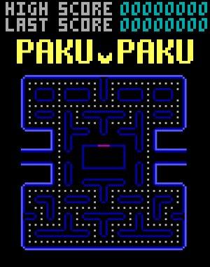 Paku Paku DOS front cover