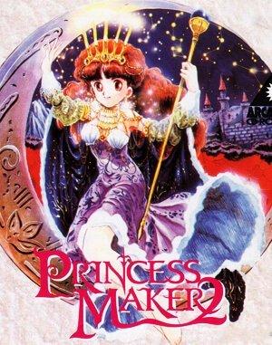Princess Maker 2 DOS front cover