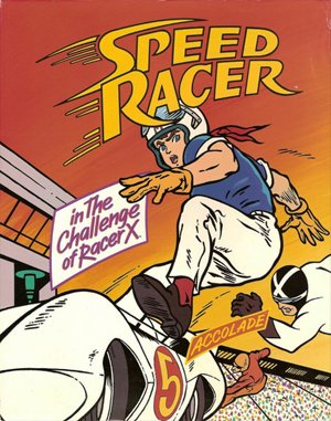 Speed Racer in The Challenge of Racer X DOS front cover