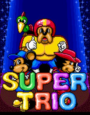 Super Trio DOS front cover
