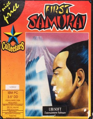 The First Samurai DOS front cover