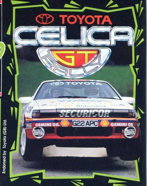 Toyota Celica GT Rally DOS front cover