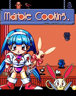 Marble Cooking DOS front cover