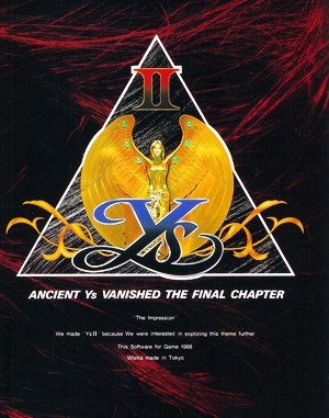 Ys II Special DOS front cover