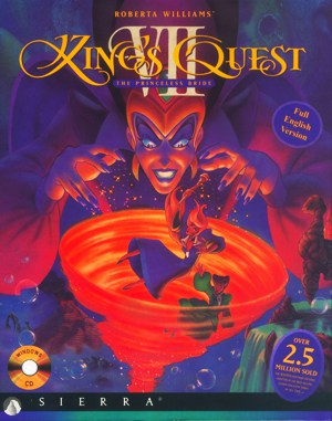 King's Quest VII: The Princeless Bride DOS front cover