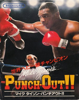 Mike Tyson's Punch-Out!! NES  front cover