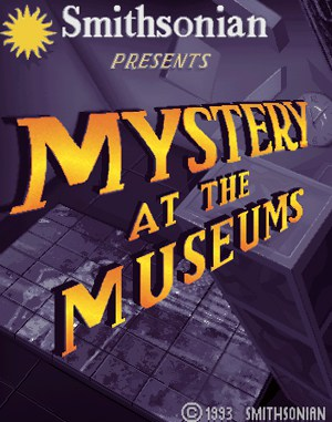 Mystery at the Museums DOS front cover
