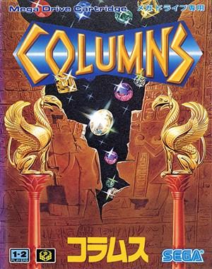 Columns Sega Genesis front cover