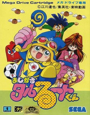 Magical Tarurūto-kun Sega Genesis front cover