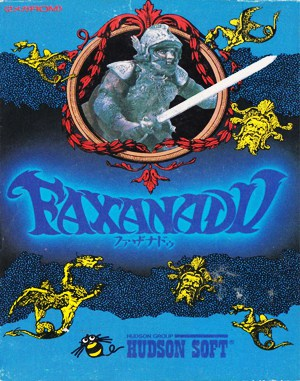 Faxanadu NES  front cover
