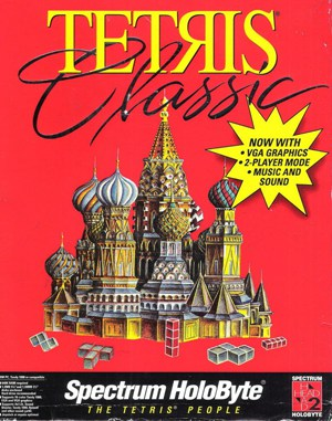 Tetris Classic DOS front cover