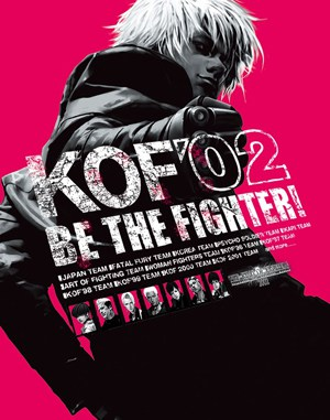 The King of Fighters 2002: Challenge to Ultimate Battle Neo Geo front cover