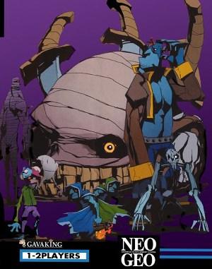 Nightmare in the Dark Neo Geo front cover