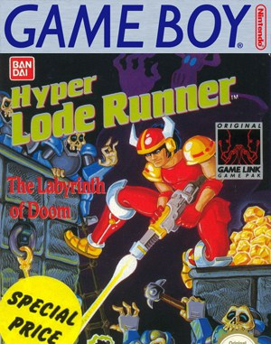 Hyper Lode Runner Game Boy front cover