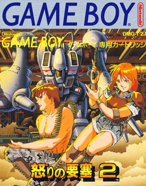 Ikari no Yōsai 2 Game Boy front cover