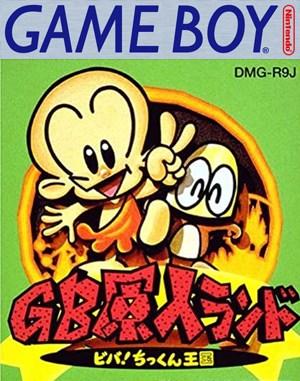 GB Genjin Land: Viva! Chikkun Ōkoku Game Boy front cover