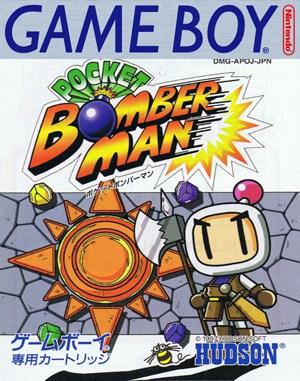 Pocket Bomberman Game Boy front cover